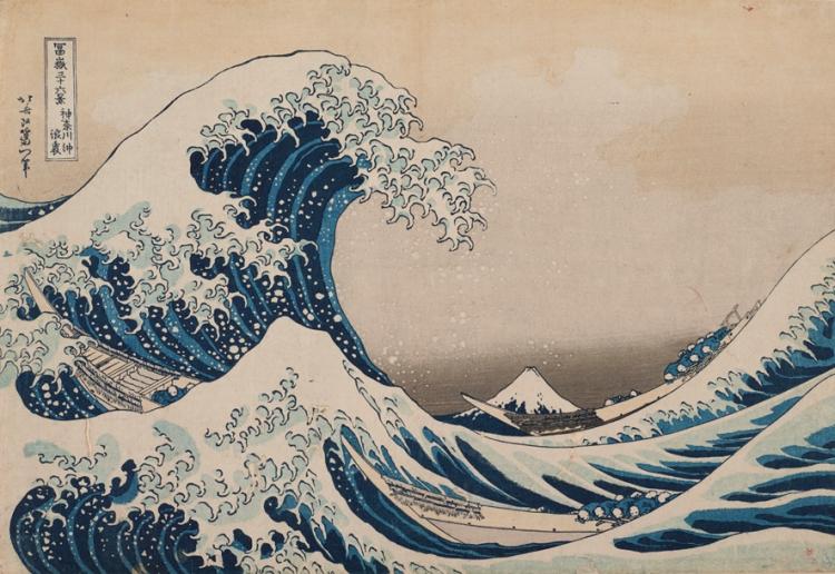 Katsushika Hokusai - Kanagawa oki nami-ura