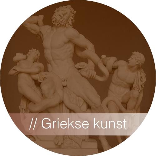 Kunstgeschiedenis Menu Zwartwit.024
