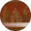 Kunstgeschiedenis - Romeinse Kunst