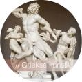 Kunstgeschiedenis - Griekse Kunst