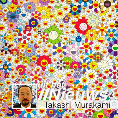 Takashi Murakami - Kawaii