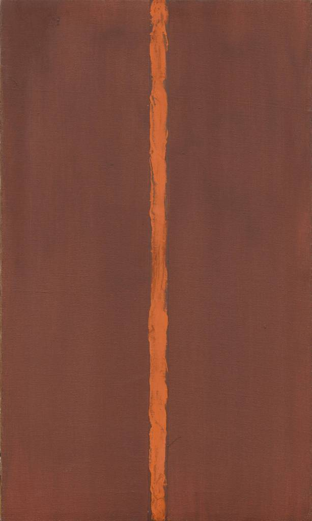 Onement - Barnett Newman