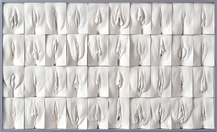 Jamie McCarthy - Vagina Wall