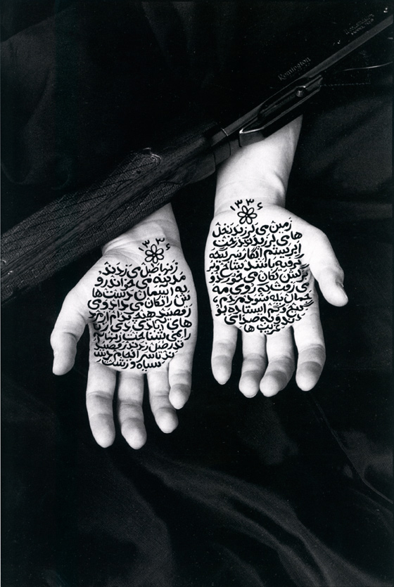 Shirin Neshat - Stories of Martyrdom
