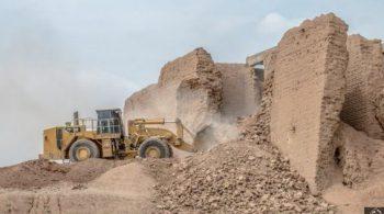 Nineveh - Vernietiging van de Adad Poort