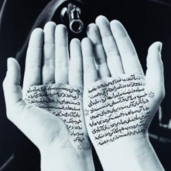 Shirin Neshat - Gem