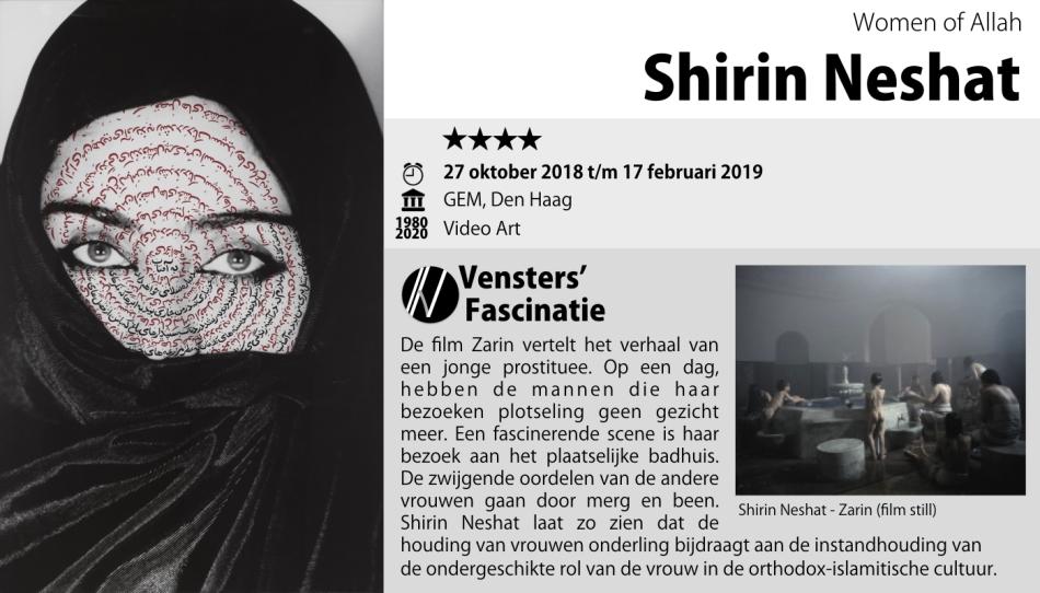 Shirin Neshat - GEM - Den Haag