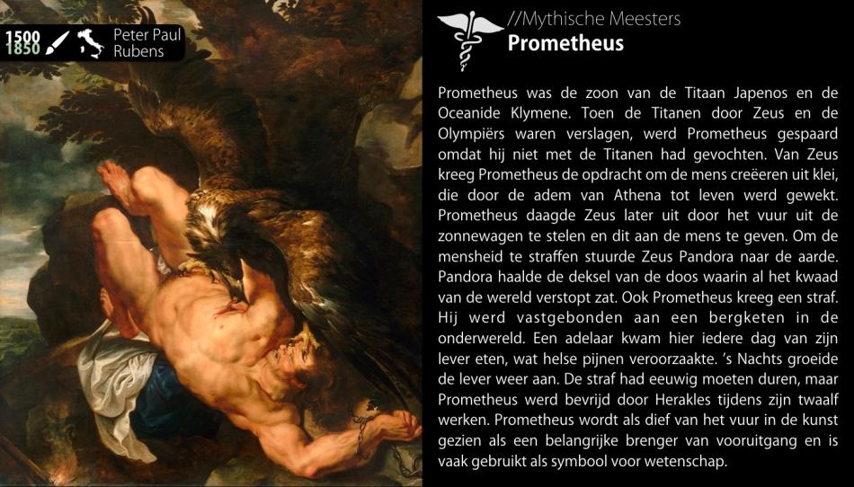 Prometheus Kunst