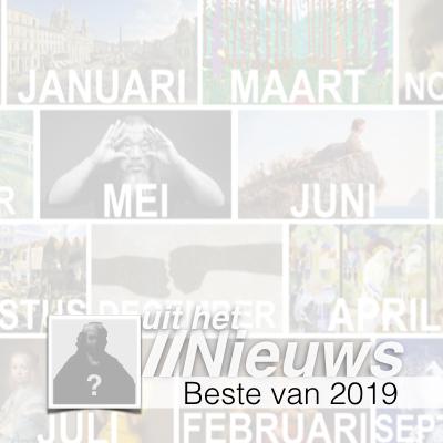 Beste Tentoonstellingen van 2019