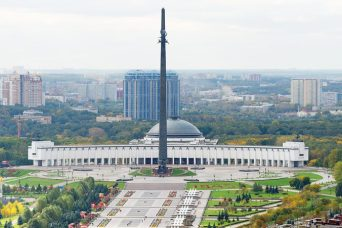 Herdenkingscentrum Moskou